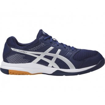 ASICS GEL-ROCKET 8 4993